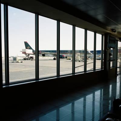 Aqaba Airport
