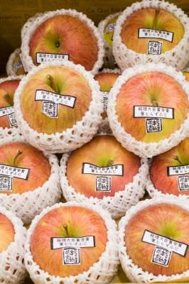 Hatorazu Fuji apples