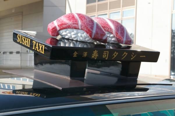 Sushi Taxi, Kanazawa