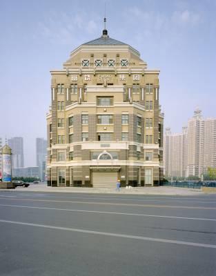 Furao Group office