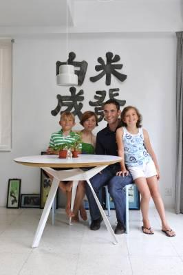 Esther van Wijck and Sjoerd Hoekstra with children Aard and Sim