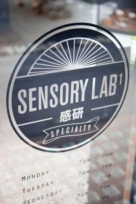 Sensory Lab, London