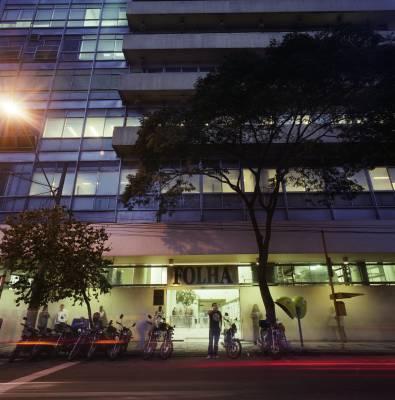 'Folha' HQ main entrance in downtown São Paulo