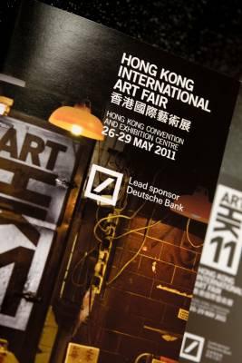 ART HK programme