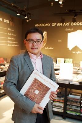 Shane Suvikapakornkul, founder, Hardcover bookshop