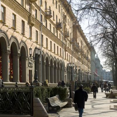 Central Minsk