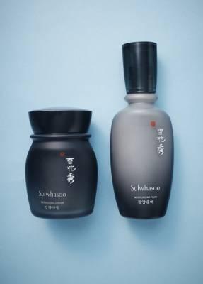 39. Sulwhasoo's moisturiser