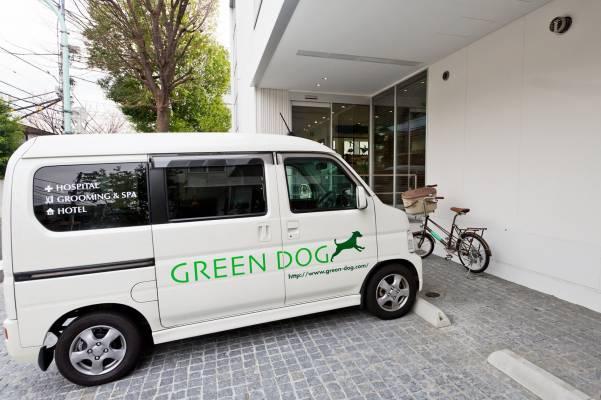 Green Dog salon, hotel, shop and animal hospital