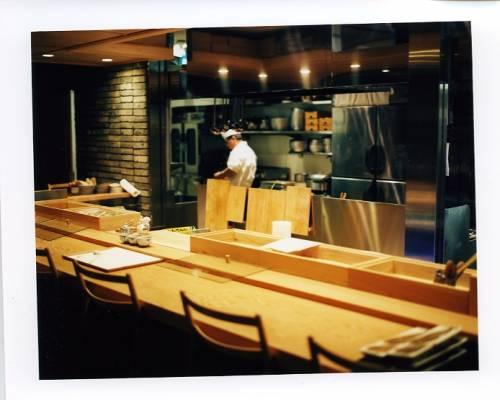 Yamato Raku restaurant counter