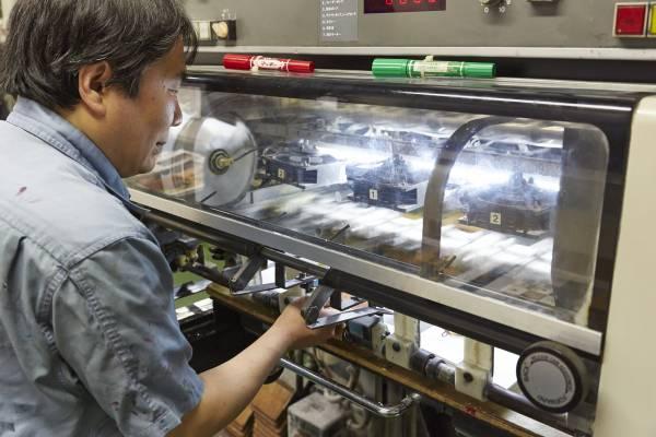 Printer at Daito Bijutsu