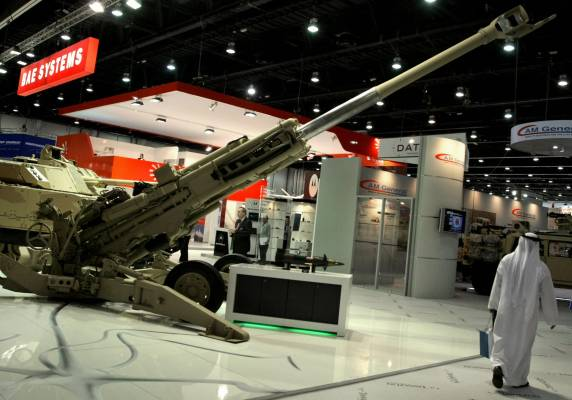 An M777 A2 Howitzer