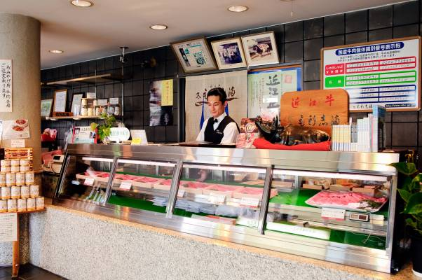 Omi beef for sale at Morishima restaurant