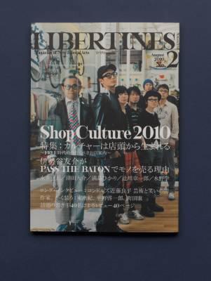 Libertines by Sugatsuke, Hakuhodo Kettle ad/creative agency and Ohta book publisher.