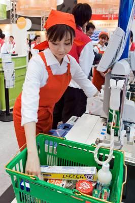 Toshiba's cash register