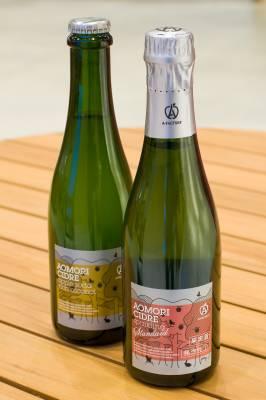 A-Factory Aomori Cidre