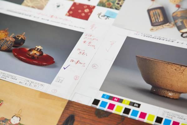 Colour proofs