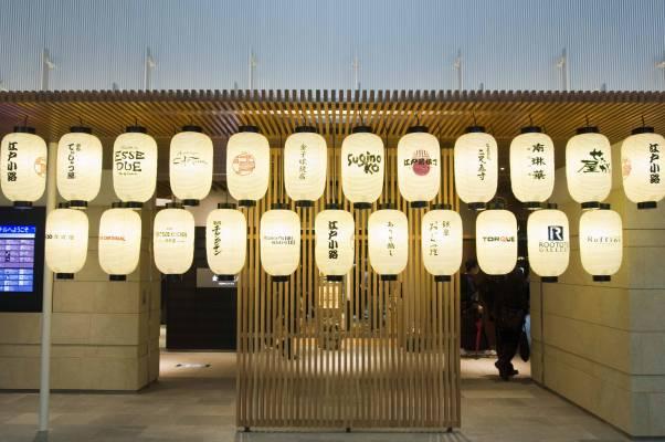 49. Haneda's landside shopping