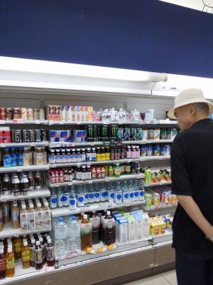 The range of nutrition and energy drinks is enough to tire you out