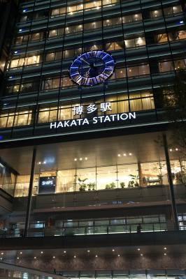 3. Osaka and Hakata stations