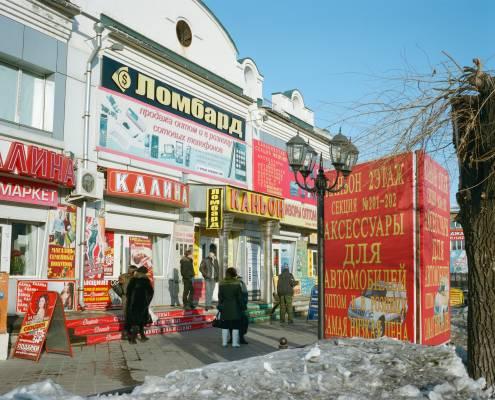 Market, Blagoveshchensk