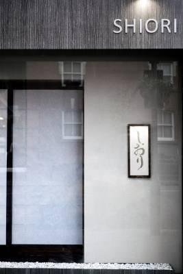 Shiori, London