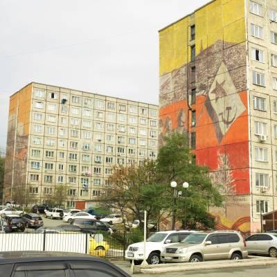 Soviet-era murals in Vladivostok suburb