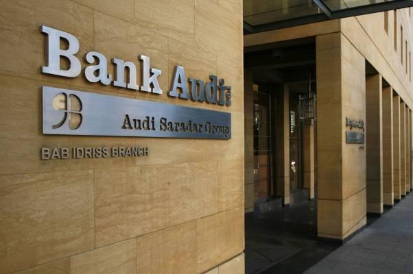 No. 07: Bank Audi