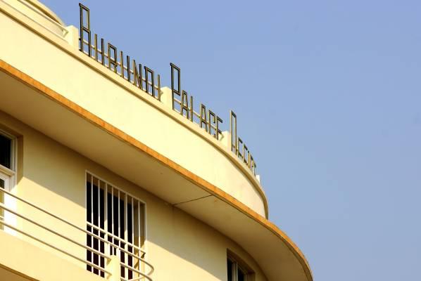 Burundi Palace Hotel