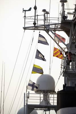 JCG patrol vessel Yashima