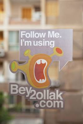Bey2ollak