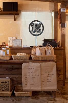 Rice for sale in Komeya Matsukura