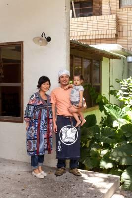 Komeya Matsukura owner Hayato Asano, with wife Shiho and daughter Hinata