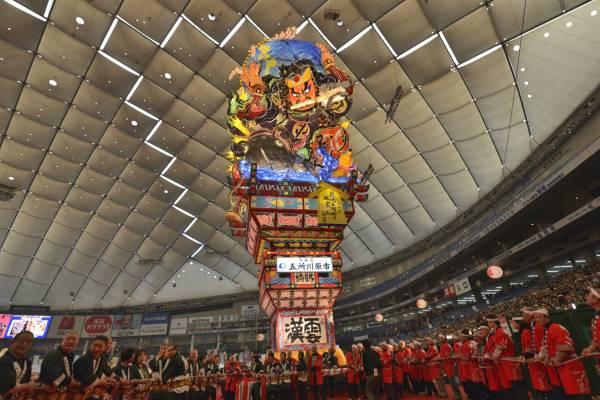 Furusato Matsuri at the Tokyo Dome