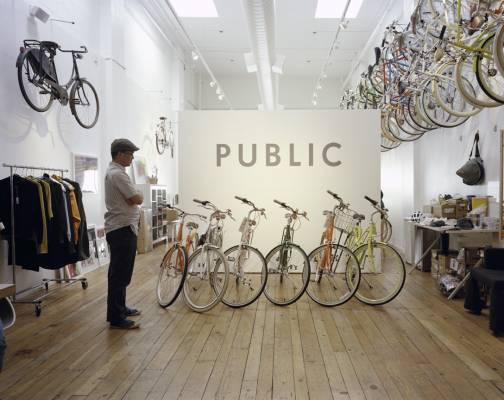 Public Bikes showroom