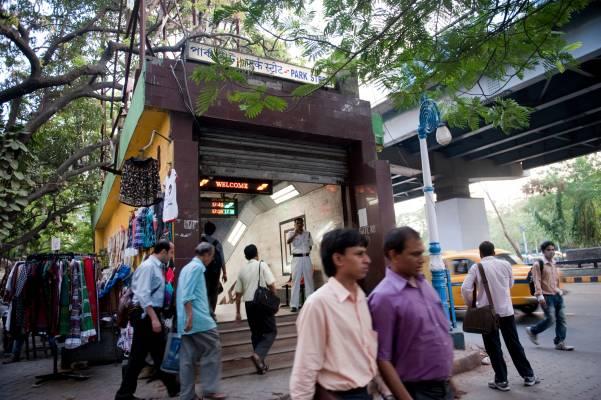 Park Street metro stop