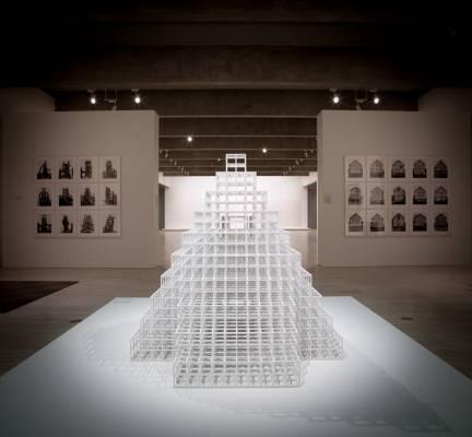 Sol LeWitt, 'Pyramid', 2005