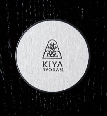 Kiya Ryokan logo, by Naoki Suzuki