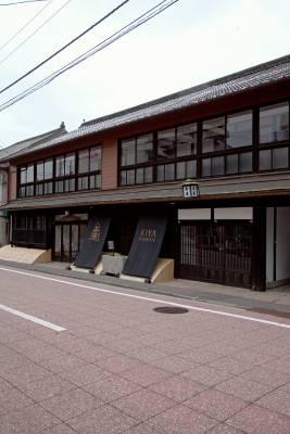Kiya ryokan, built in 1911