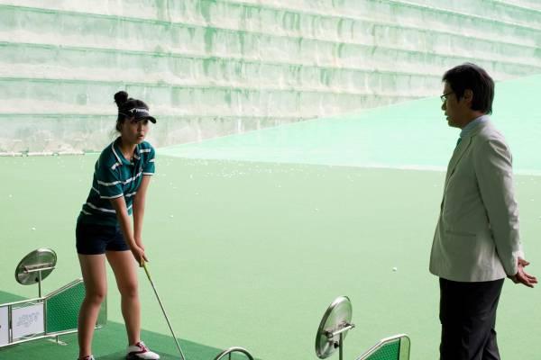 Kim Ga-yeong and coach, KGU