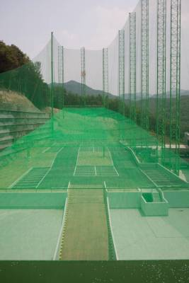 Golf University driving range