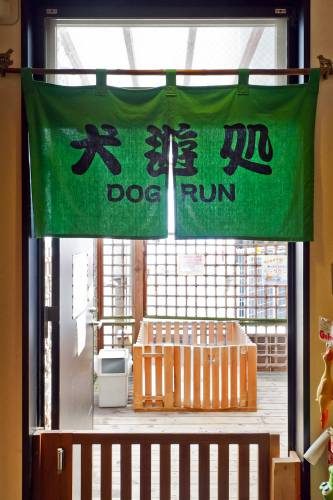 Entrance to dog run at Tsunayoshi no yu