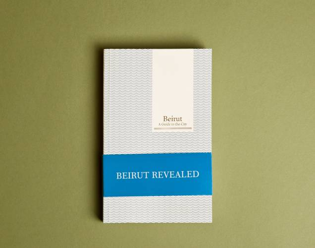 Beirut Revealed by Carole Corm
