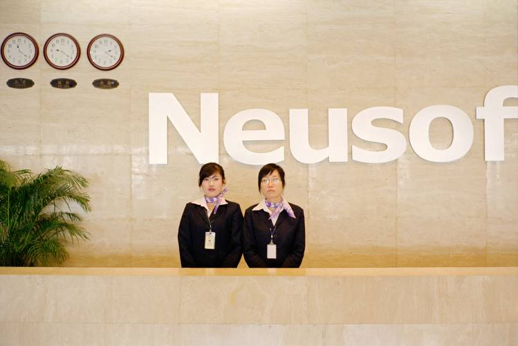 Staff at Neusoft