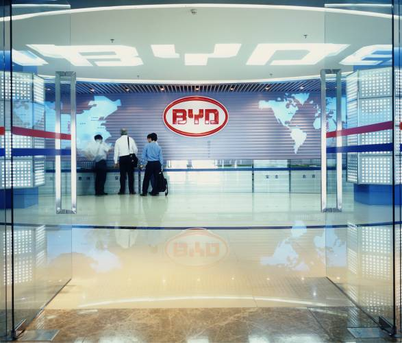 Entrance of BYD