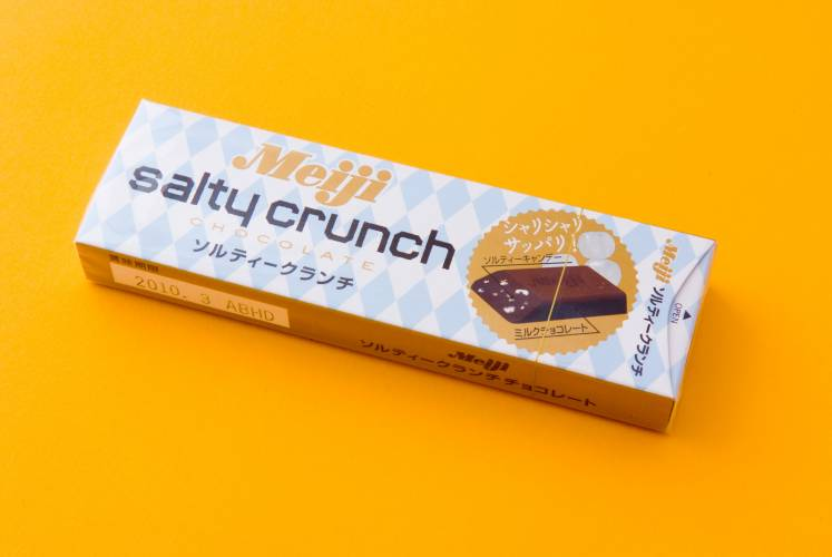 No. 45: Meiji Chocolate's Salty Crunch