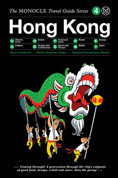 Book jacket image for the Hong Kong travel guide